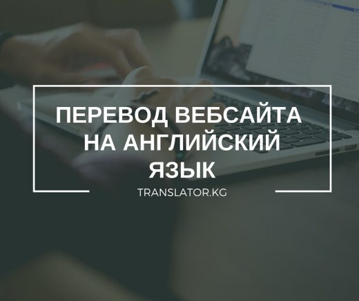 Перевод сайта на английский язык